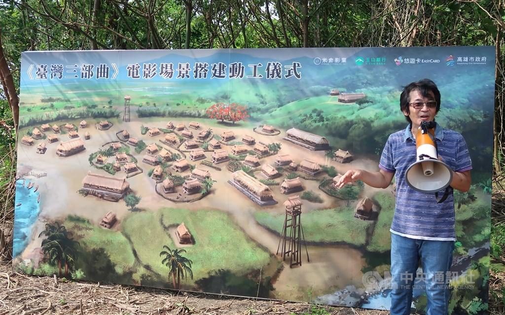 Filmmaker Wei Te-sheng explains his planned set. CNA photo Sept. 1, 2020