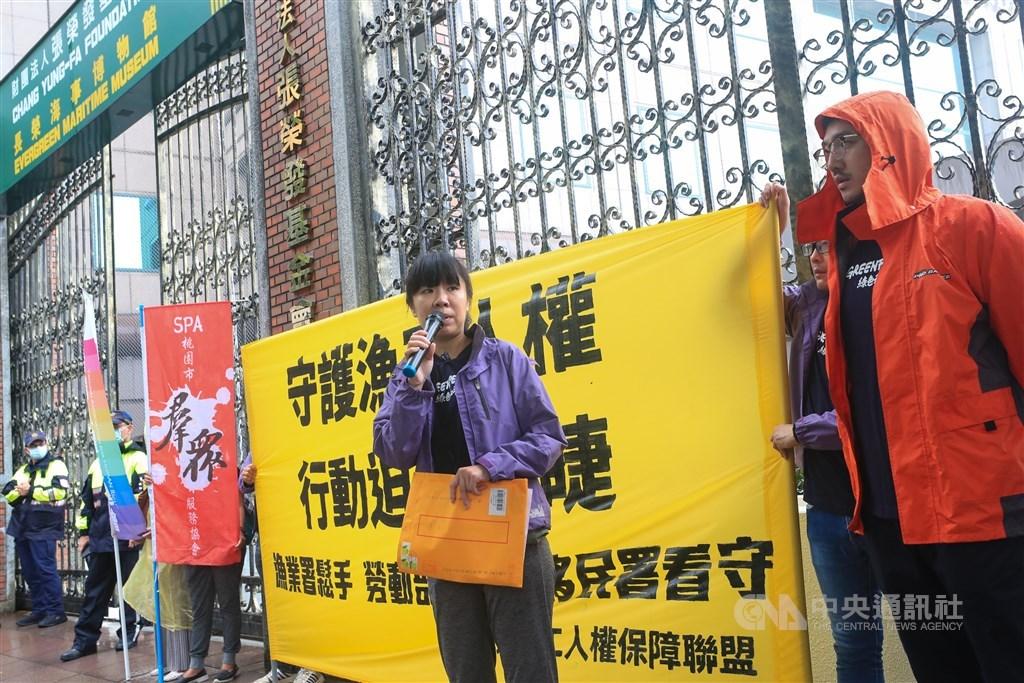 Greenpeace communications officer Moffy Chen (陳瓊妤, front left). CNA photo Sept. 1, 2020