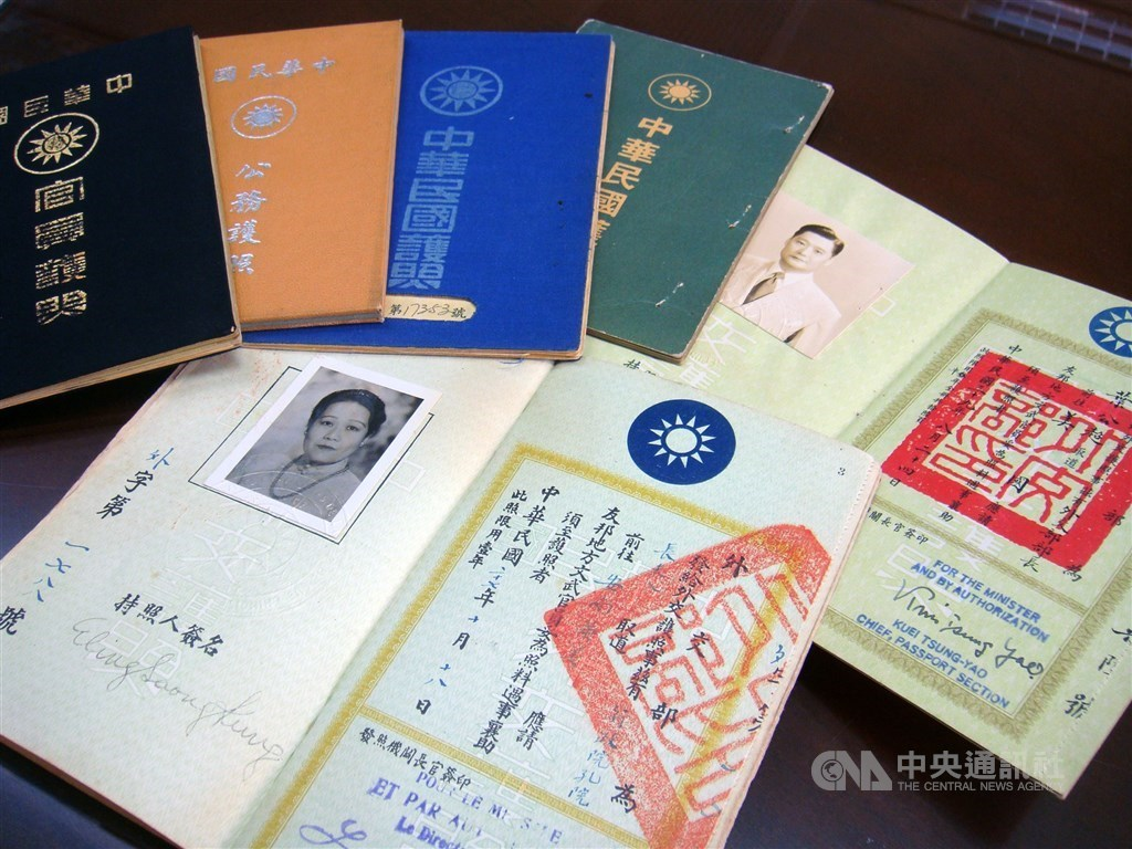 The Bureau of Consular Affairs