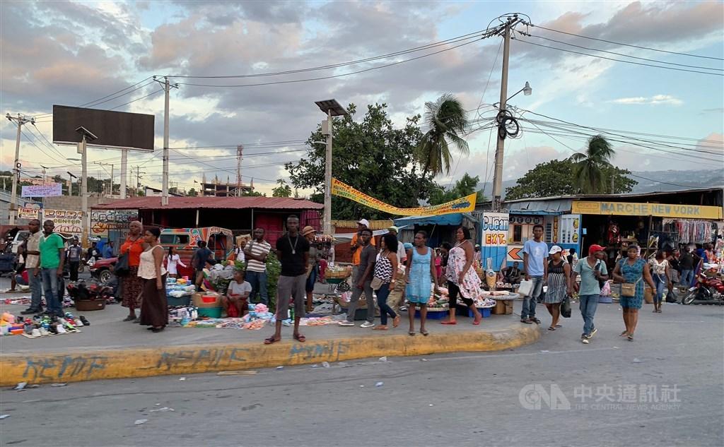 Port-au-Prince, Haiti. CNA file photo