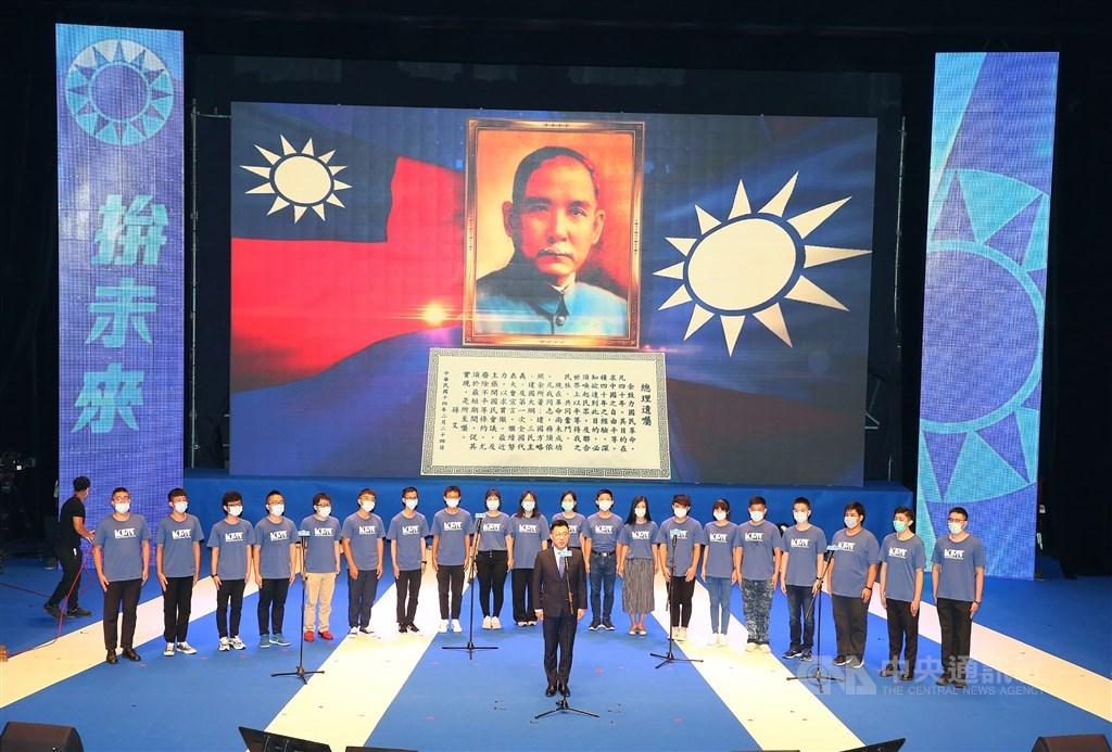 KMT Chairman Johnny Chiang (front, center). CNA photo Sept. 6, 2020