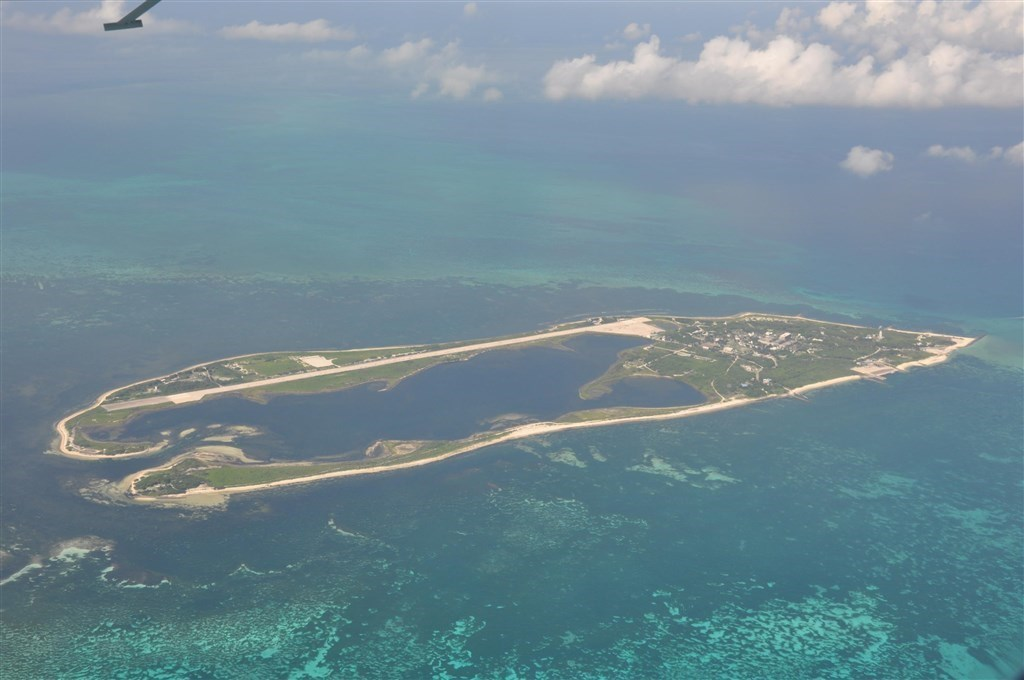 An aerial view of the Dongsha Islands (CNA file photo)