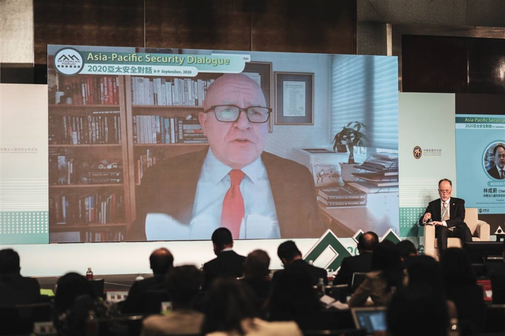 H.R. McMaster speaks at the forum via a video call. Photo source: facebook.com/INDSRTW/