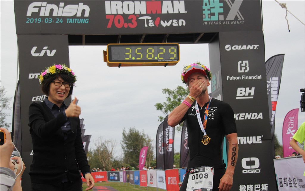 The 2019 edition of the Ironman 70.3 event. File photo courtesy of the Taitung County government