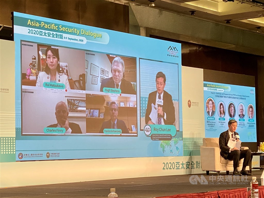 International experts speak via online video conference call at the two-day Ketagalan Forum -- 2020 Asia-Pacific Security Dialogue, held Sept. 8-9 in Taipei. CNA photo Sept. 9, 2020