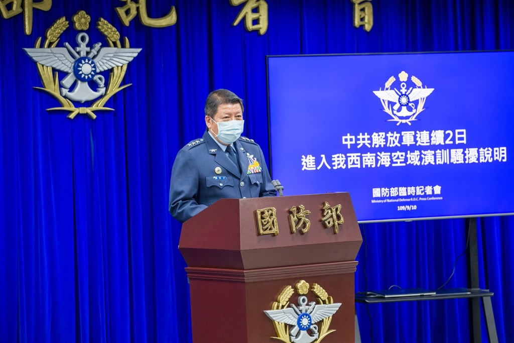 Vice Defense Minister Chang Che-ping (Photo courtesy of Ministry of National Defense)
