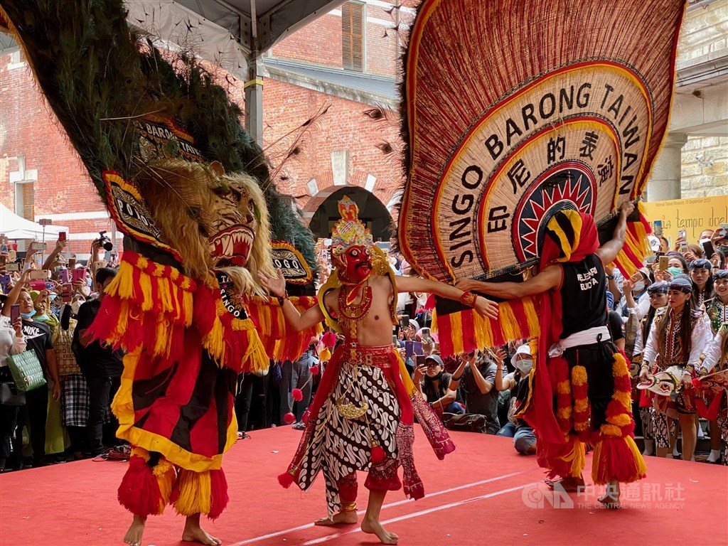 Traditional Reog performance at the Indonesia Tempo Doeloe cultural festival held at National Taiwan Museum