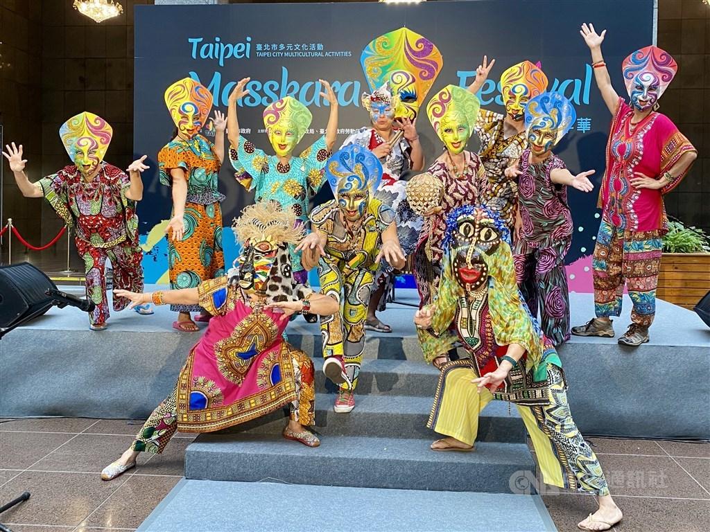 Taipei Masskara Festival preview press conference / CNA photo Sept. 14, 2020