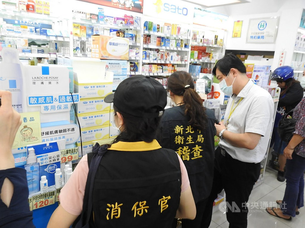 New Taipei city officials monitoring the return process of Team Power Healthcare Ltd. masks/ CNA photo Sept. 15, 2020