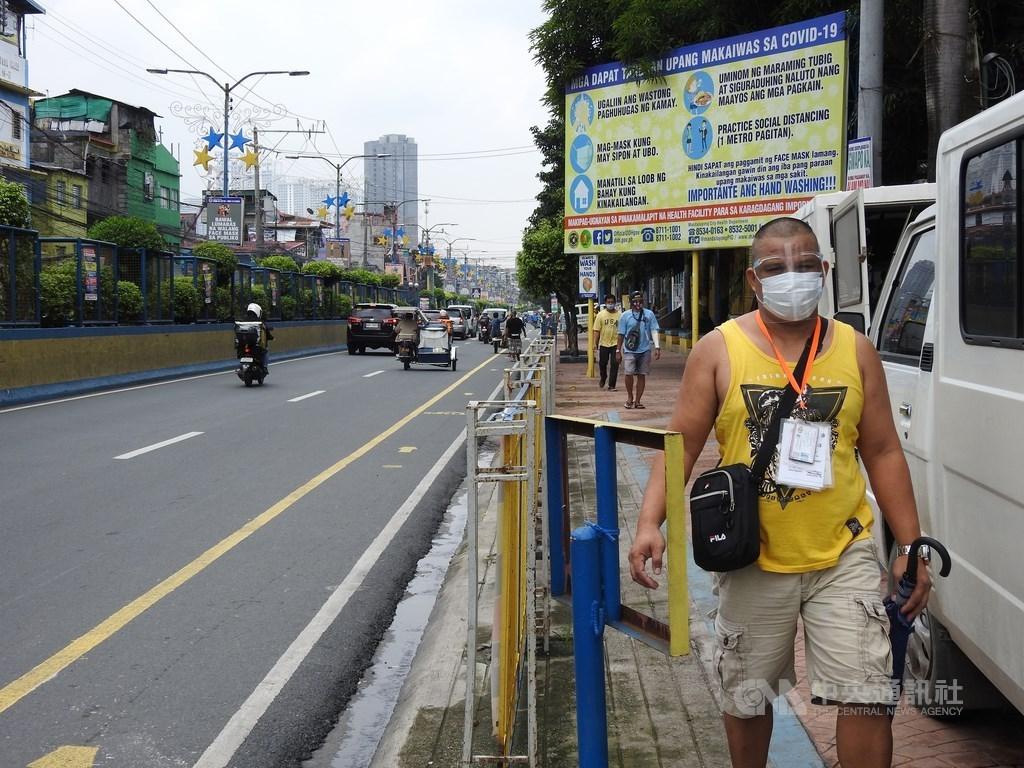 CNA file photo of Manila