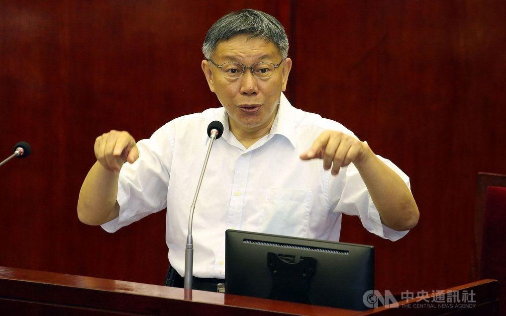 Taipei Mayor Ko Wen-je/ CNA photo Sept. 17, 2020