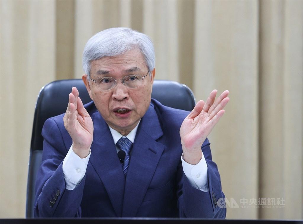 Central bank governor Yang Chin-long