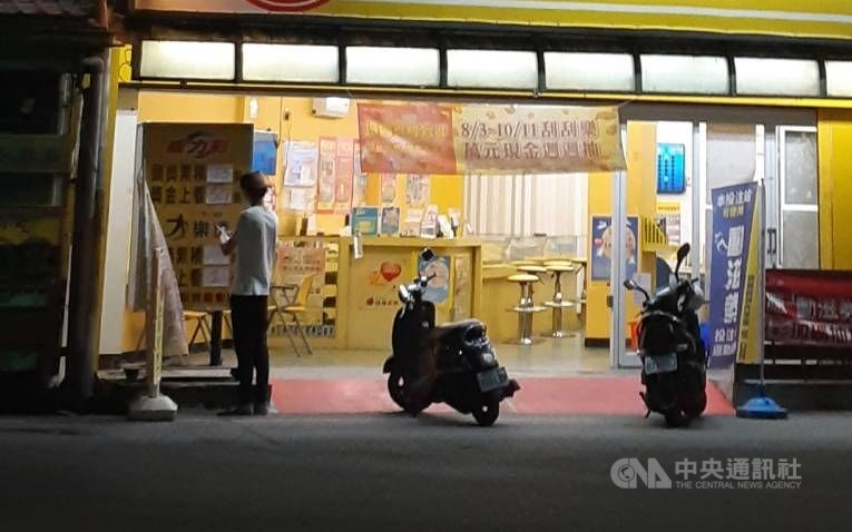 The lottery store in Taitung. CNA photo Sept. 17, 2020