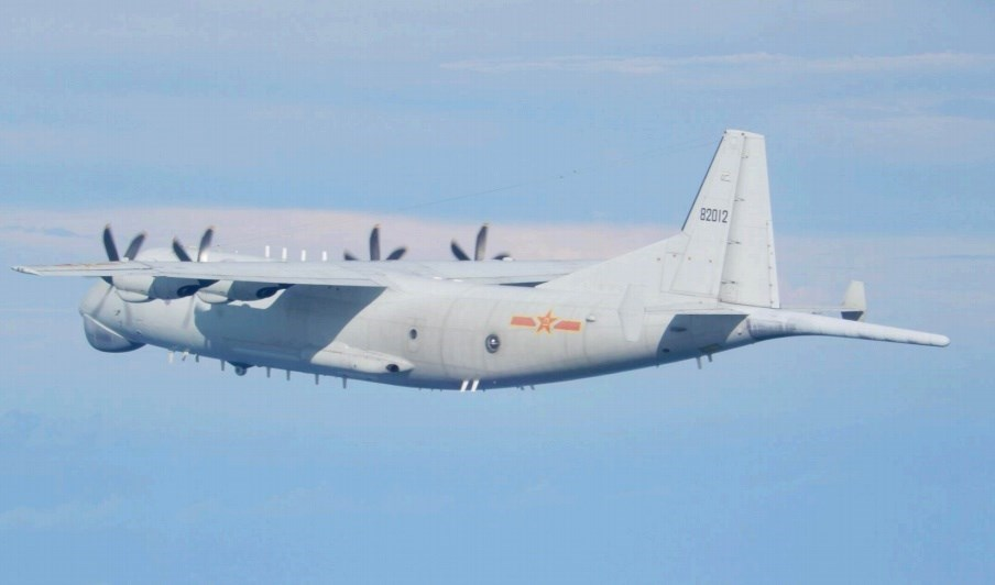 A Y-8 Anti-Submarine Aircraft. Photo from the Ministry of National Defense website