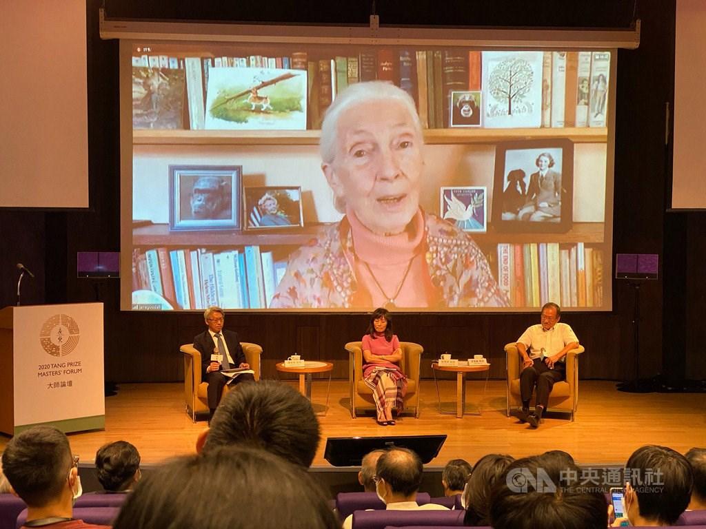 Video conference at National Tsing Hua University in Hsinchu City on Monday