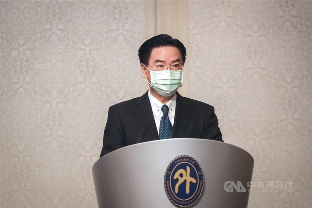 Foreign Minister Joseph Wu (CNA file photo)