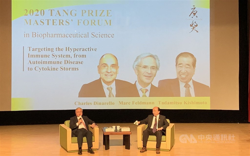 The Tang Prize video forum at National Cheng Kung University in Tainan. CNA photo Sept. 22, 2020