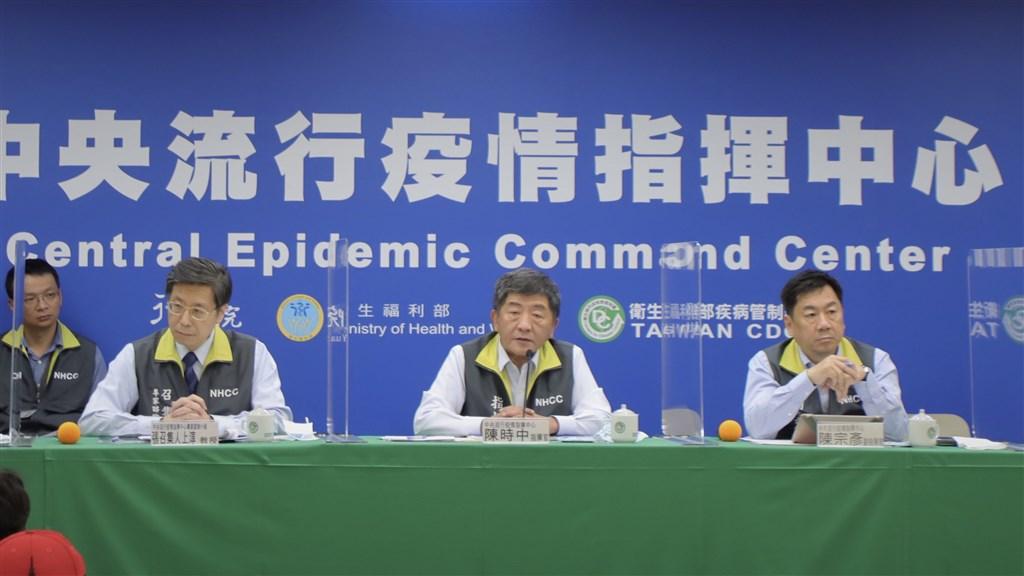 Health Minister Chen Shih-chung (center). Photo courtesy of the CECC