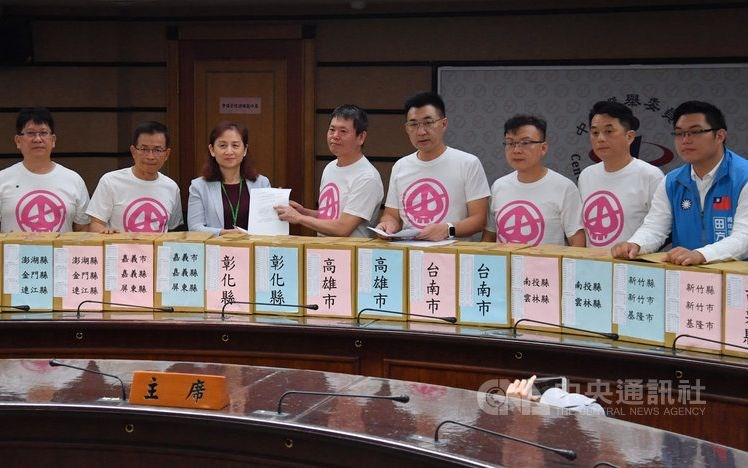 KMT Chairman Johnny Chiang (center right) and his staff deliver the signatures they collected to the Central Election Commission. CNA photo Sept. 23, 2020