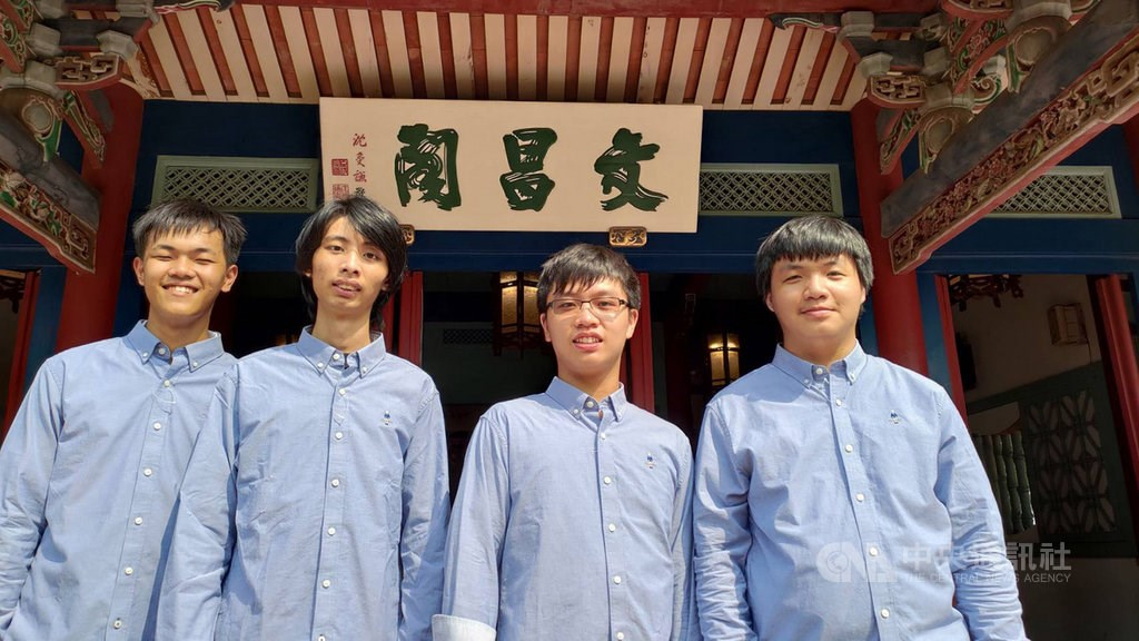 (L-R): Tsao Chen-jui (曹宸睿), Yang Cheng-hao (楊承澔), Chen Guan-chen (陳冠辰) and Lin Ping-hsuan (林秉軒) / Image courtesy of the Ministry of Education