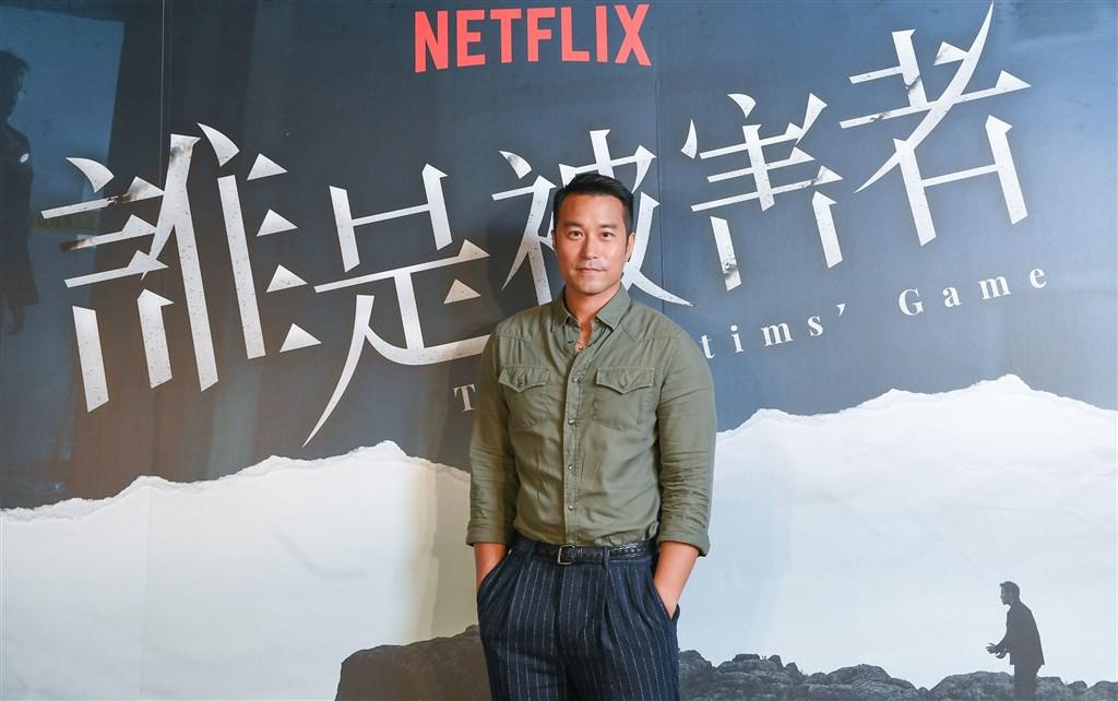 Actor Joseph Chang. Photo courtesy of Netflix