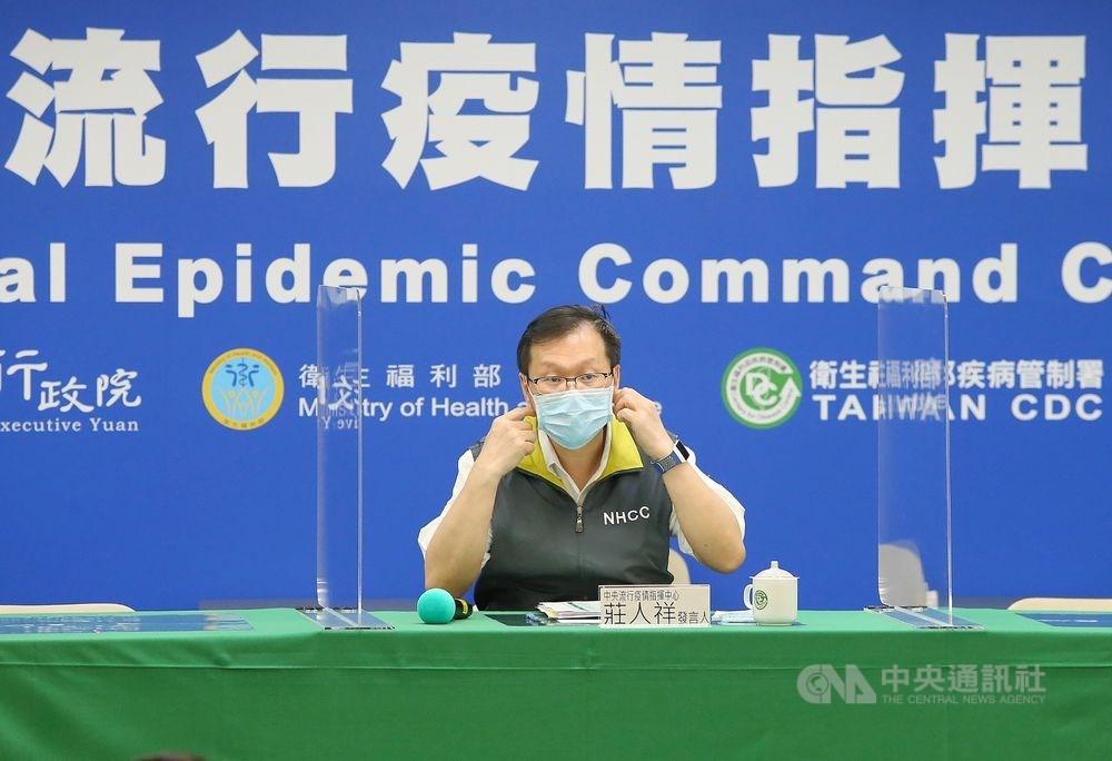 CECC spokesman Chuang Jen-hsiang (莊人祥) / CNA photo Sept. 28, 2020