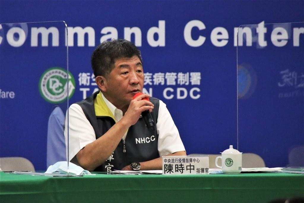Minister of Health and Welfare Chen Shih-chung/ CNA file photo courtesy of the CECC