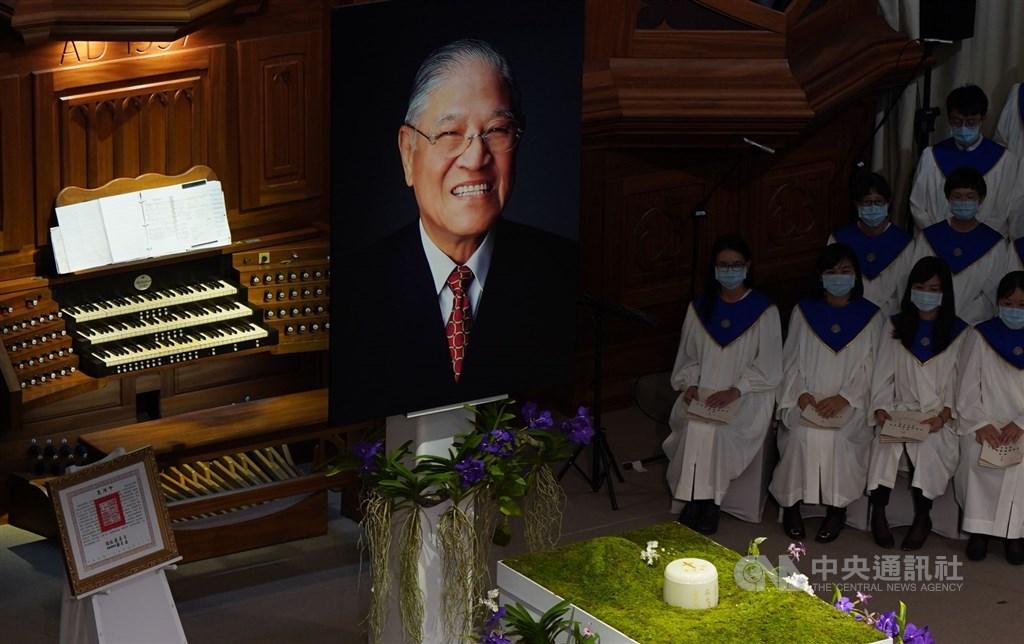 The official memorial service. CNA photo Sept. 19, 2020