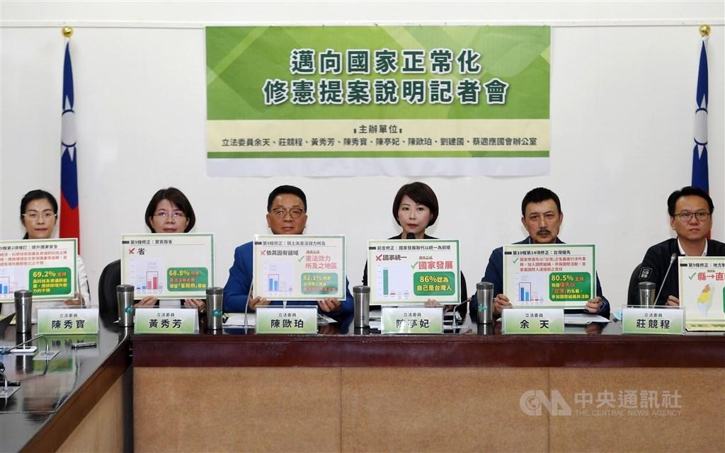DPP lawmaker Chen Ting-fei (center right). CNA photo Sept. 30, 2020