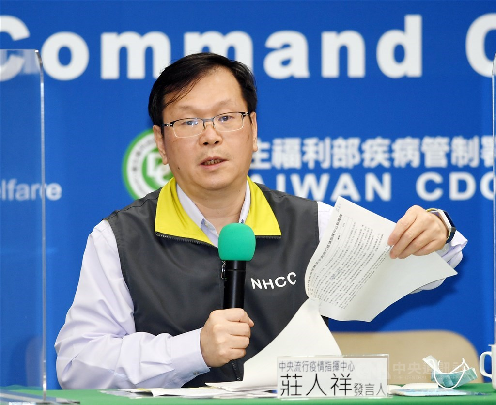 CECC spokesman Chuang Jen-hsiang. CNA photo Oct. 5, 2020