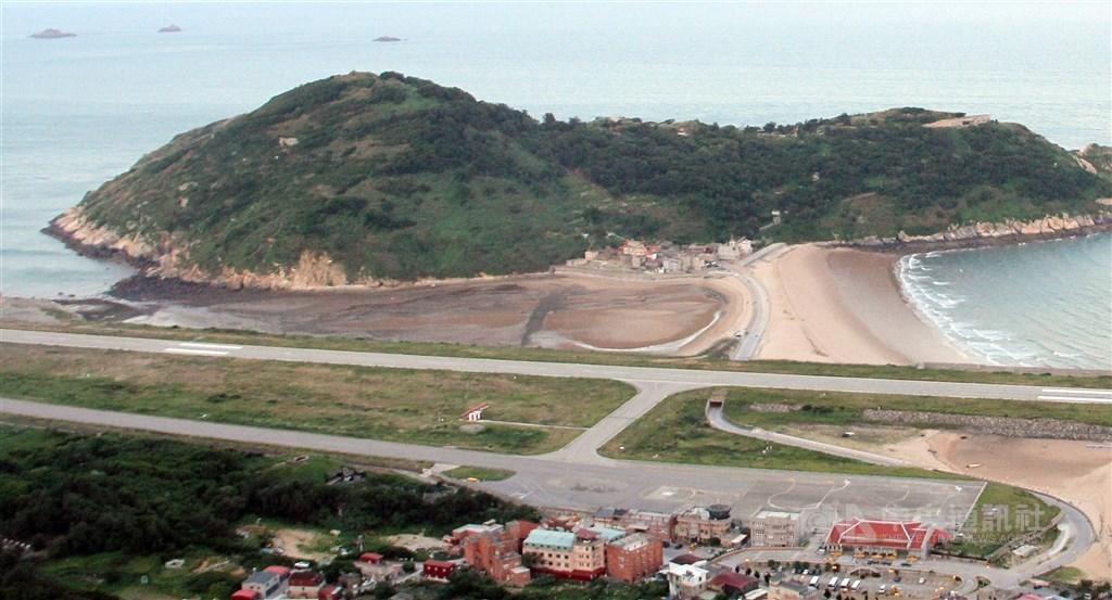 Beigan Airport (IATA airport code: MFK). CNA file photo