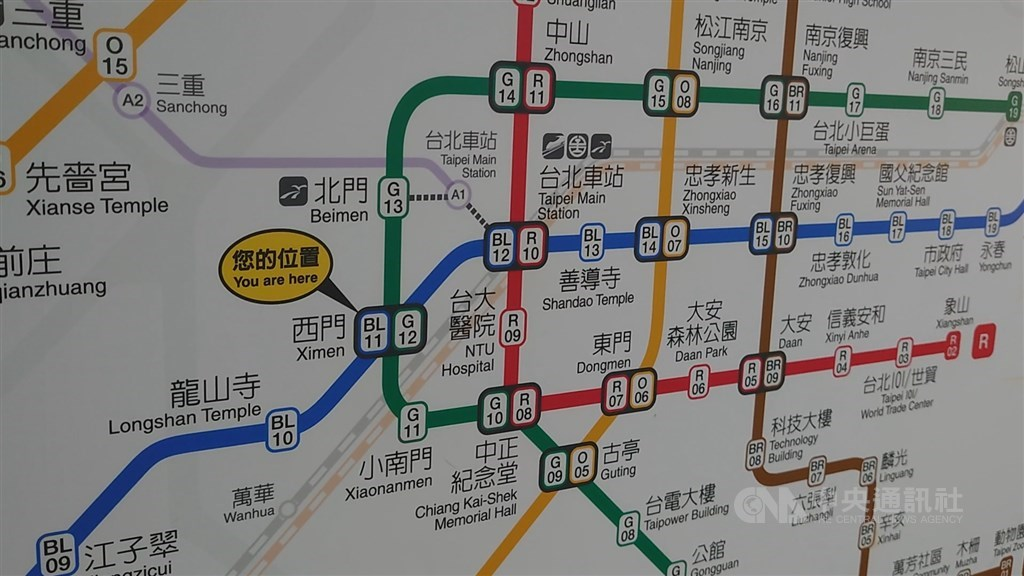 Part of the current Taipei Metro network map. CNA file photo