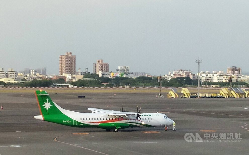 Illustrative photo of a UNI Air ATR2-600 aircraft / Image provided by a member of the public