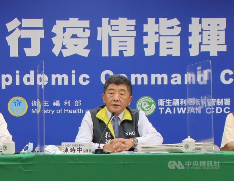 Health Minister Chen Shih-chung. CNA photo Oct. 16, 2020
