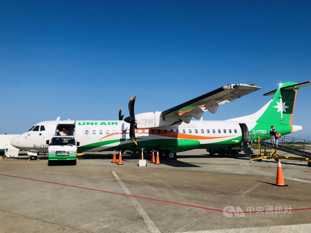 A UNI Air ATR-72 600 70-seat plane. CNA file photo