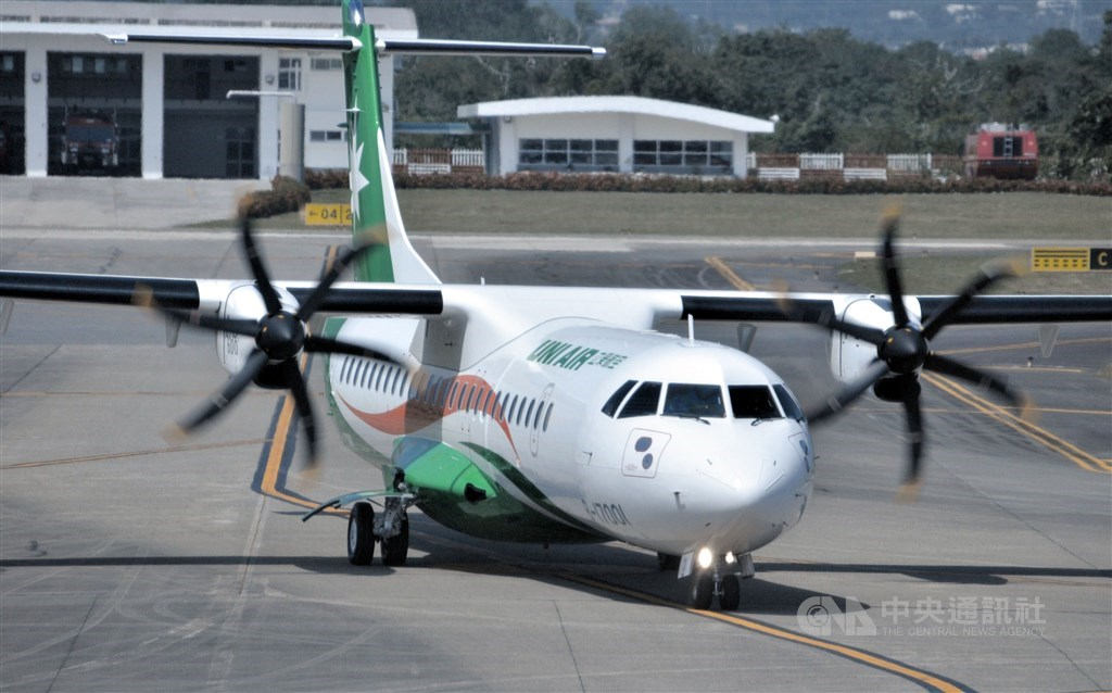 A UNI Air ATR-72 600 passenger plane, which seats 70 and has a service ceiling of 25,000 feet. CNA file photo