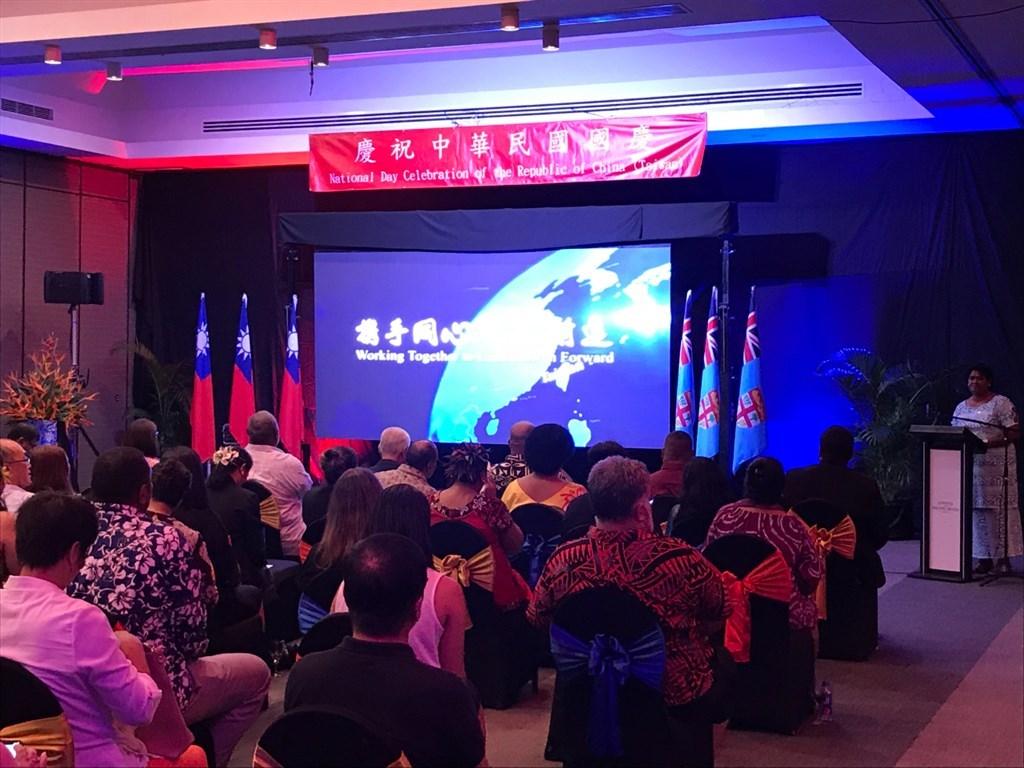 Image courtesy of Taipei Trade Office in Fiji: https://www.roc-taiwan.org/fj/