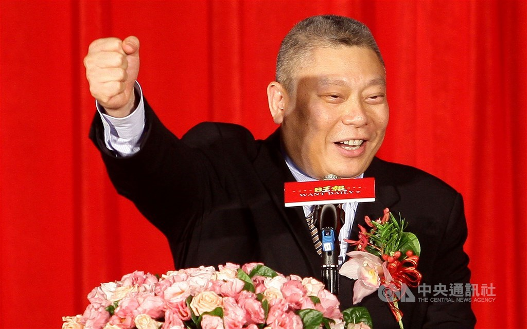 Tsai Eng-meng, founder and chairman of the Want Want Holdings conglomerate that owns CTiTV. CNA file photo