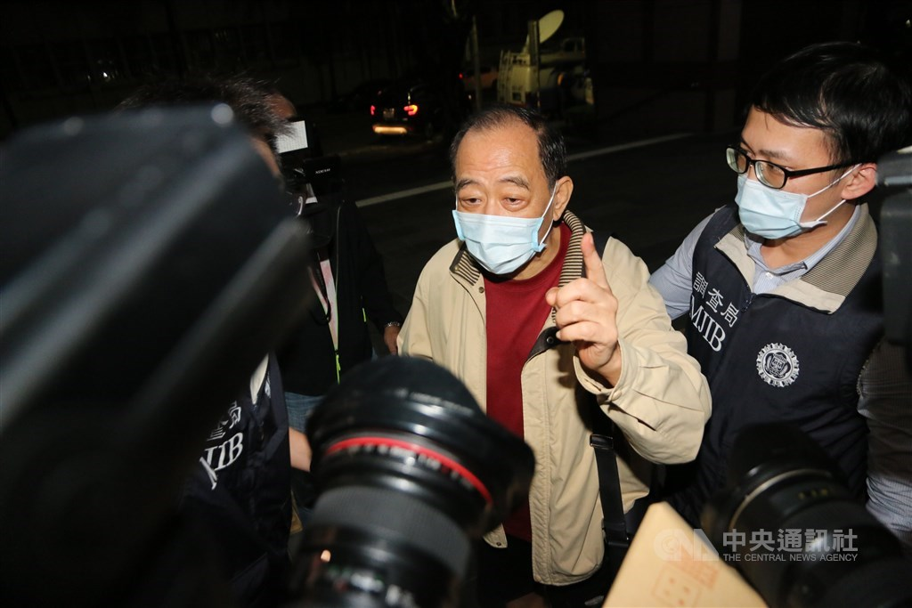Ex-MIB Colonel Chang Chao-jan (in beige jacket). CNA photo Oct. 21, 2020