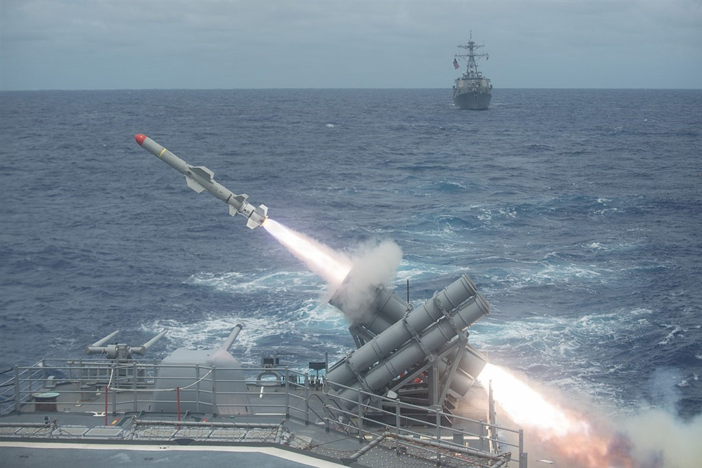 A Harpoon missile is launched during a live-fire exercise. Photo from Wikimedia Commons