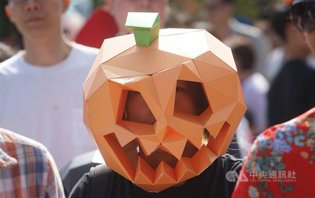 Two-day Tienmu Halloween fest to include parade, parties