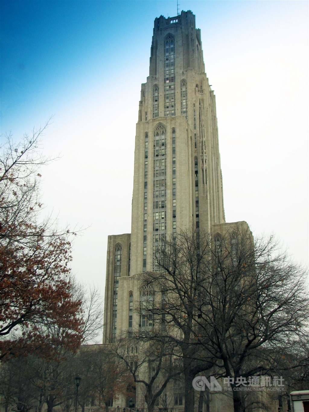 University of Pittsburgh. CNA file photo
