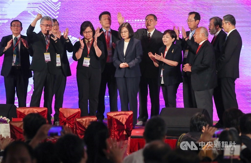 President Tsai Ing-wen (蔡英文, center) at the annual National Prayer Breakfast in 2019 / CNA file photo