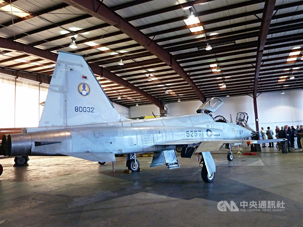 A F-5E fighter jet / CNA file photo