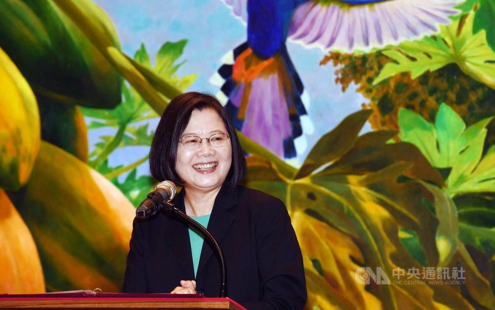 President Tsai Ing-wen speaking at a meeting with members of the Global Federation of Chinese Business Women. CNA photo Nov. 2, 2020