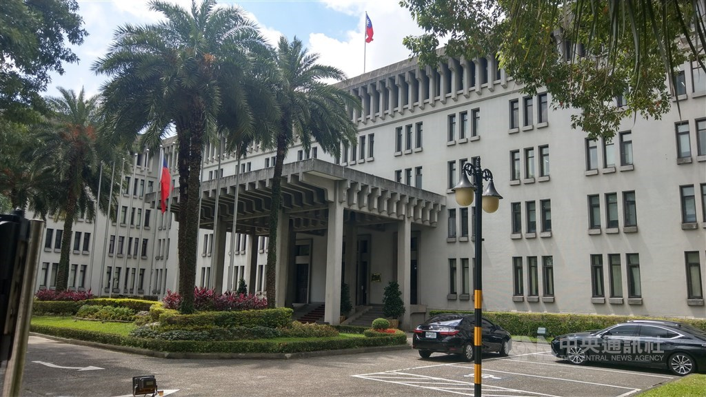 Ministry of Foreign Affairs in Taipei. CNA file photo