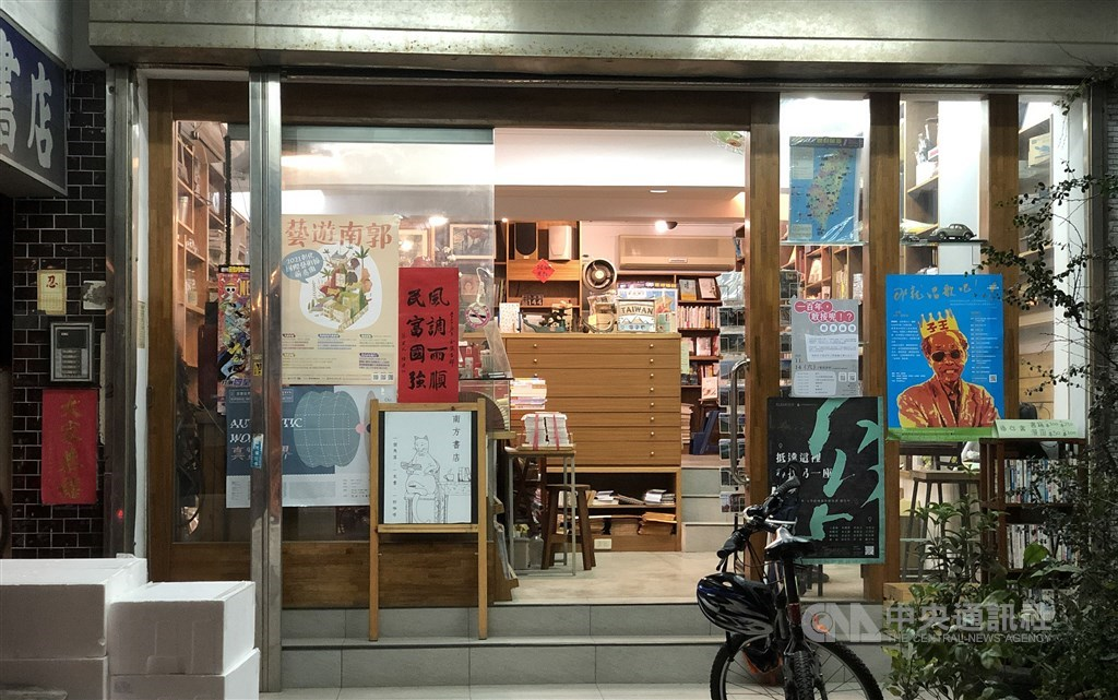 One of the independent bookstores, the oldest in Chanhua, that takes part in the protest. CNA photo Nov. 10, 2020