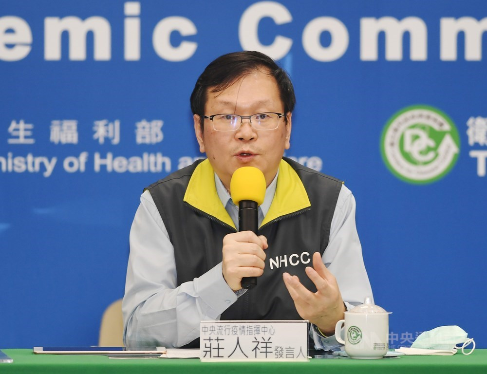 CECC spokesman Chuang Jen-hsiang (莊人祥) / CNA file photo