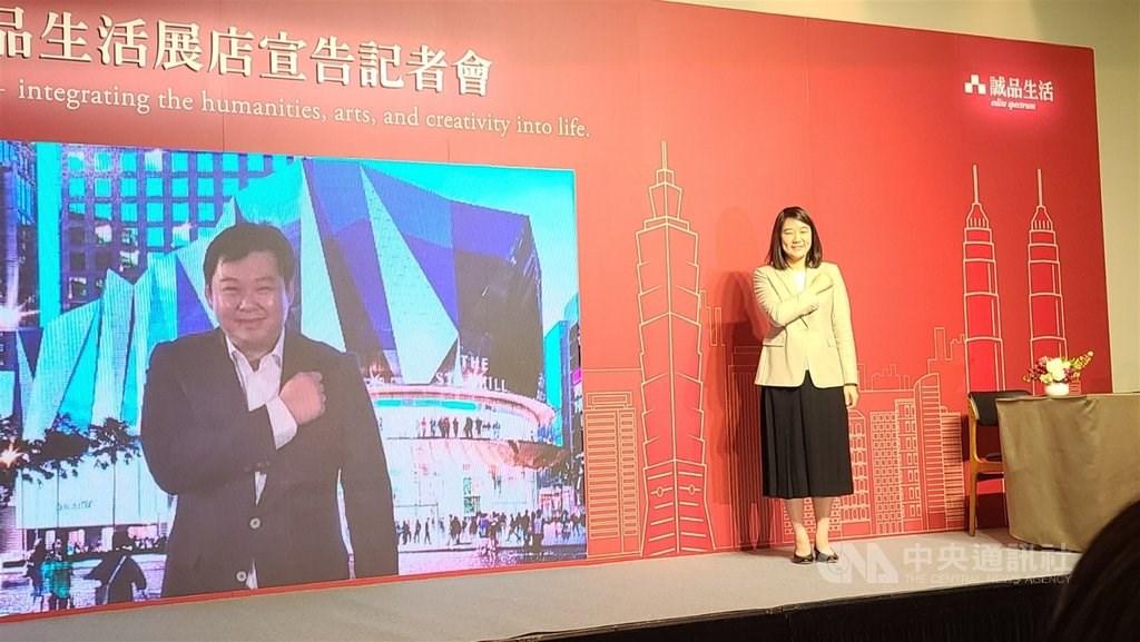 Eslite Chairwoman Mercy Wu (right) and Joseph Yeoh, vice president of YTL Hotels & Properties and YTL Land & Development. CNA photo Nov. 17, 2020