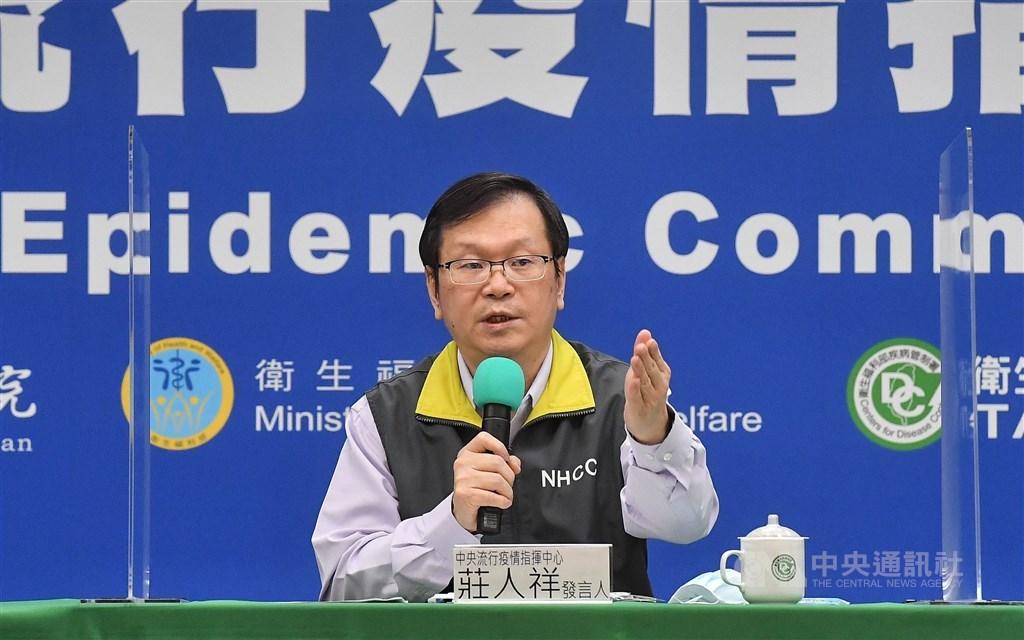 CECC spokesman Chuang Jen-hsiang. CNA photo Nov. 17, 2020